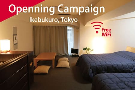 NEW IKEBUKURO JR 6mins EasyAccess 6pax_TK3 - Toshima-ku