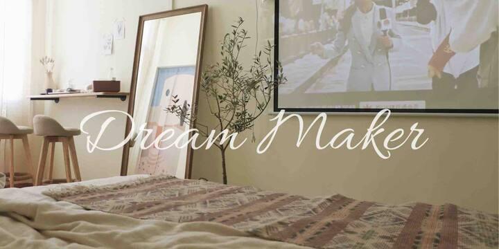 【Dream Maker民宿】华软学院对面/日系原木风/100寸私人影院/近地铁/智能门禁/干净舒适