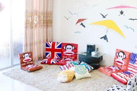 平潭班长家清爽套房,2房2厅2卫1厨1阳台,适合4人家庭入住 - Fuzhou Shi - Apartment