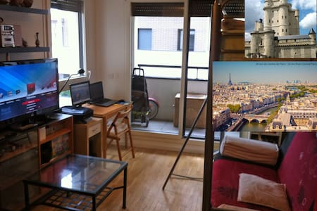 30 mn to Central Paris, 25 m2 studio flat - Montreuil - Apartamento