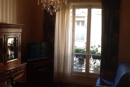 Bel appartement au coeur du 15eme - París - Pis