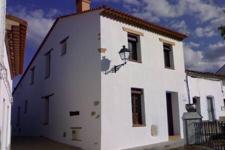 Charming House in the heart of Sierra de Aracena - La Nava - 度假屋