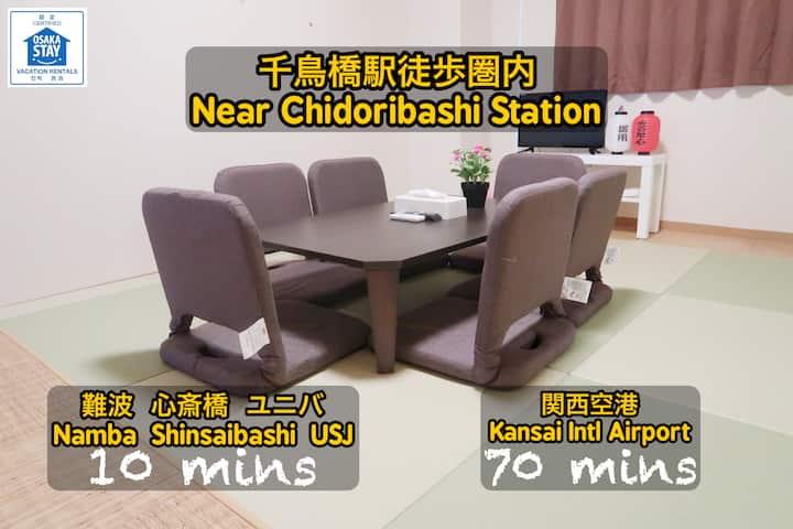 #RH602 Jap. family room! 10mins from Namba & USJ