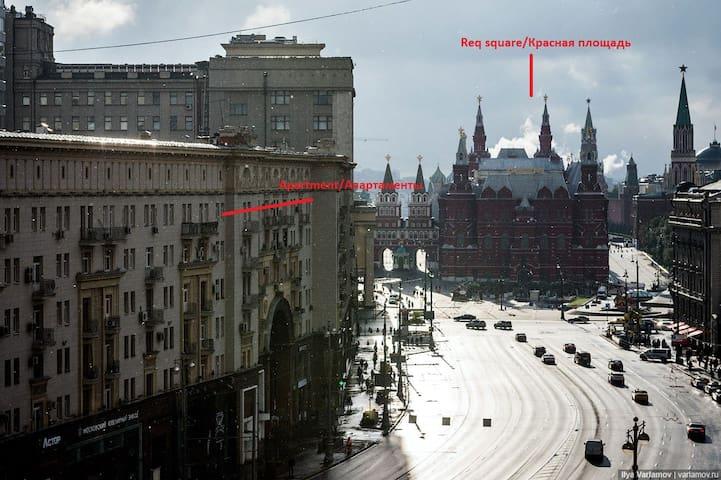 Apart Hotel Tverskaya
