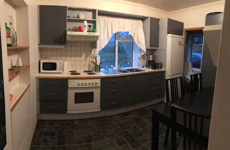 Your stay in east Iceland! 2bdrm apartment - Neskaupstaður - Apartment