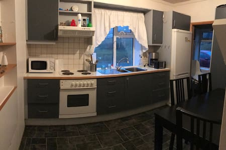 Your stay in east Iceland! 2bdrm apartment - Neskaupstaður - Wohnung