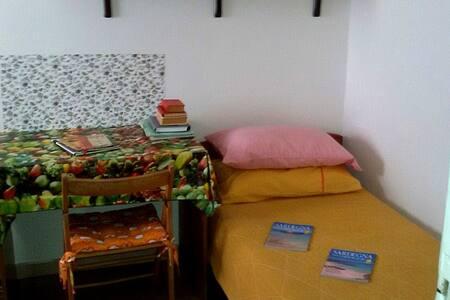 Apartment in Sassari centre (camerа №1) - Sassari