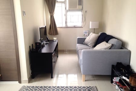 Comfy and well located 1 bed flat - Sai Ying Pun. - Hongkong - Wohnung