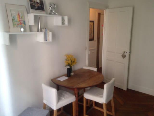 Beau 2 pièces calme tres bien situé - Boulogne-Billancourt - Apartamento