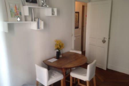 Beau 2 pièces calme tres bien situé - Boulogne-Billancourt - Apartment
