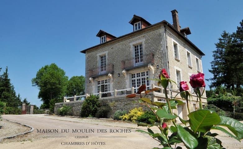 La Maison du Moulin des Roches - Chablis - Casa