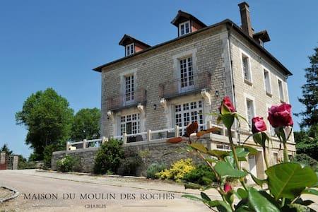La Maison du Moulin des Roches - Chablis - Hus