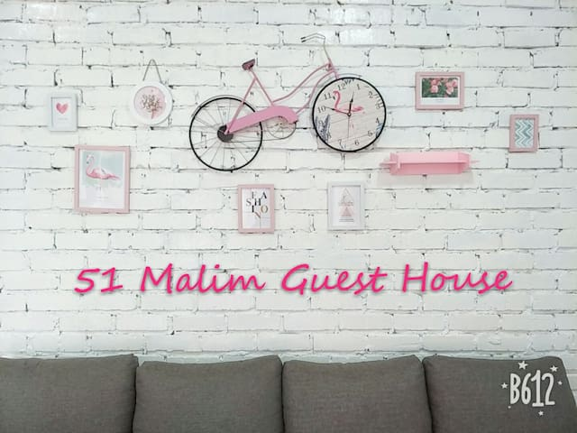 51 Malim Guest House-All rooms √ attached bathroom