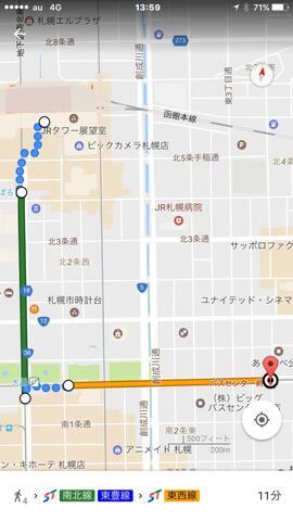 Sapporo★spot★Clean room★Station 100 - 札幌市 - Bed & Breakfast