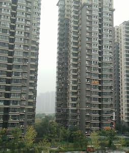 西安北站家庭旅馆3室1厅 - Xian Shi - Pis