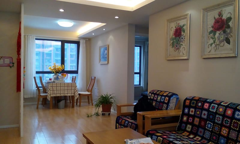 Beijing Changping, 2 Bedrooms Apartment - Beijing - Apartment