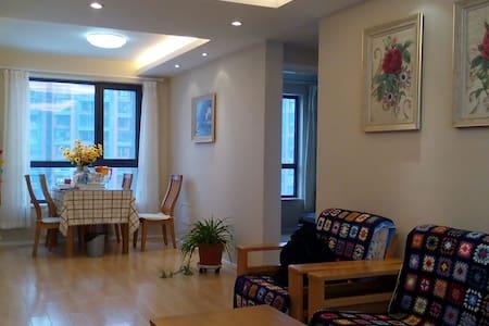 Beijing Changping, 2 Bedrooms Apartment - Pekin - Daire