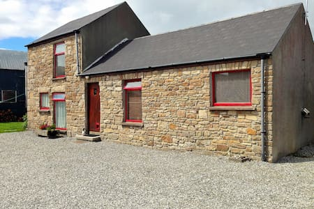 Wild Atlantic Way Cottage (Donegal, Ireland) - Dunkineely - 小木屋