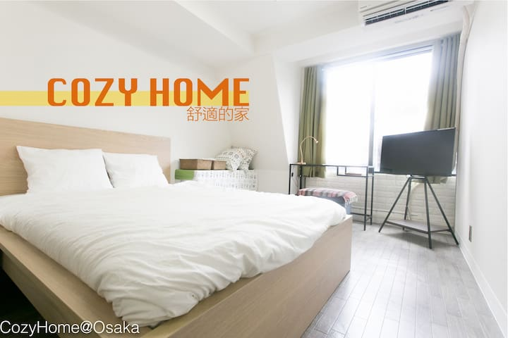 CozyHome, next to Shinsaibashi - Osaka - Pis