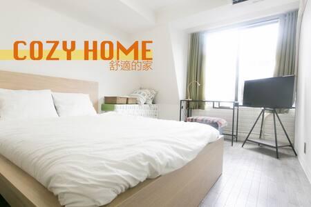 CozyHome, next to Shinsaibashi - Osaka - Apartamento