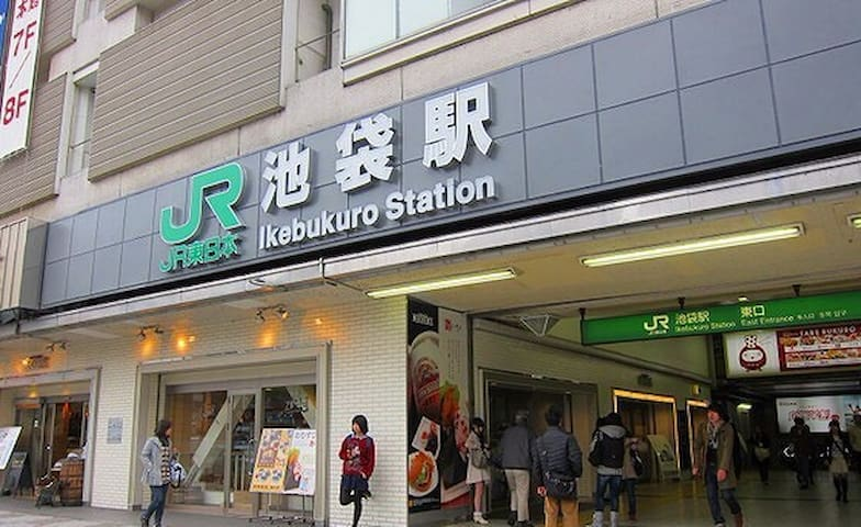 7mins!ikebukuro station /東池袋駅5秒! - Toshima-ku - Apartment