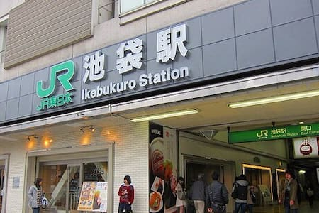 7mins!ikebukuro station /東池袋駅5秒! - Toshima-ku - Daire