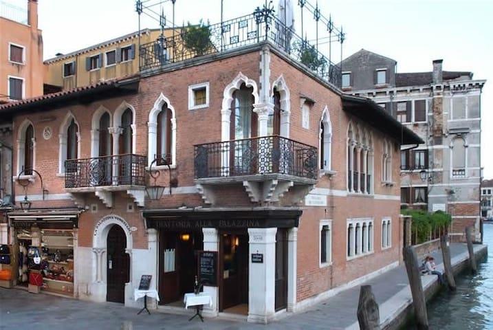 Ca' D'oro - Venice - House