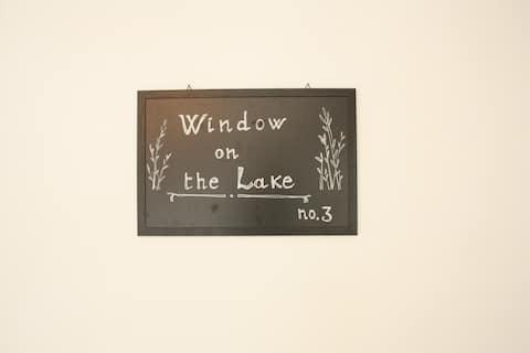 """window on the lake """" camera media con bagno"""""""