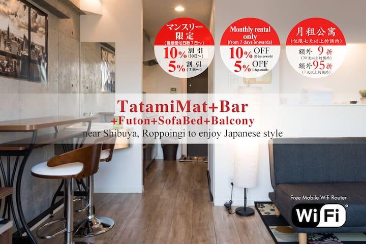 5m★限时六折优惠★位于东京市中心-白金高轮的传统与现代风格融合的一房式公寓 - Minato-ku - 公寓