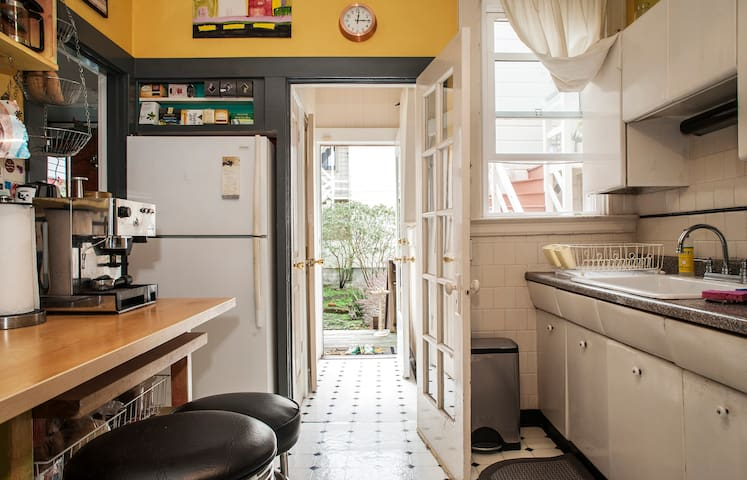 Kitchen to Back Yard