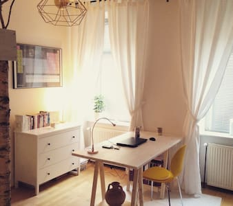 Lovely and cosy room close to the city center - Wien