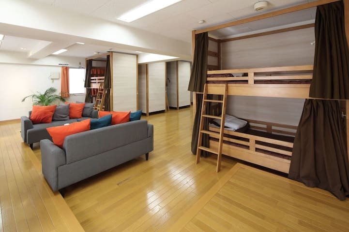 10-minutes to Sannomiya Station! 3-minutes to Oishi Station! ★ Easy for sightseeing in Kobe! !/Mixed Dormitory Room,Free