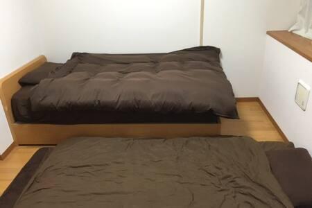 TokyoSta9min/Metro3min/Safe&Quiet - Apartment