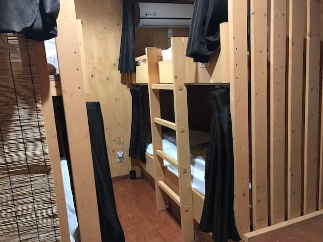 uesthouse Otaru Wanokaze Mixed Dormitory Room