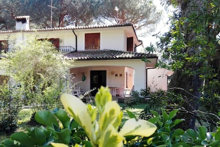Baia d'Argento - Villa nel verde Circeo/Sabaudia - Sabaudia - 別荘