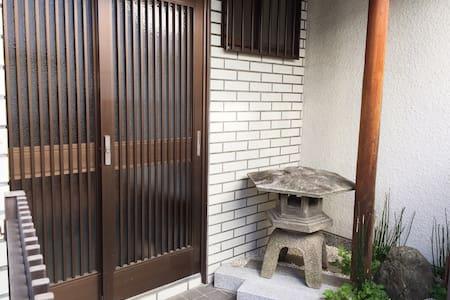 ★逸客館 京都下京區 感受京都式生活步调 - Kyōto-shi - 一軒家