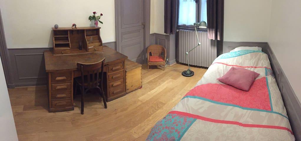 Chambre dans le centre ville de Lyon