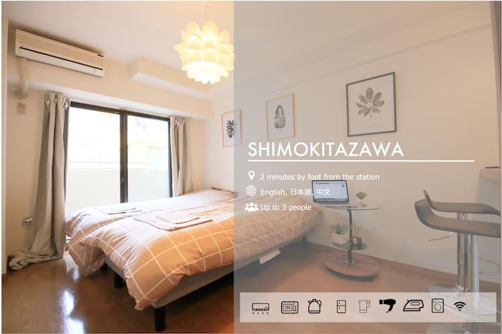 5 min to Harajuku, shibuya,shinjuku