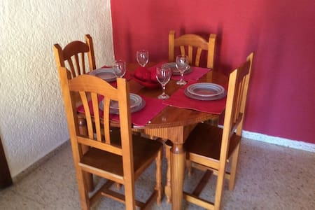 Lovely 2 bed apartment in Javea - Javea