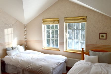 Akan nationalpark twin room No1 - Kushiro - Dom