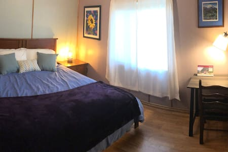 Private Bedroom in Downtown Yellowknife House