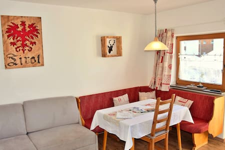 Apartments in Tirol - TOP Nr. 202 - Oberau - Appartement