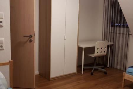 Zentral, ein Zimmer in einem Haus - Heilbronn