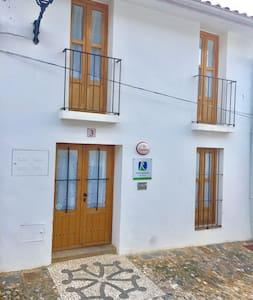 La Cantarera - Linares de la Sierra - 公寓