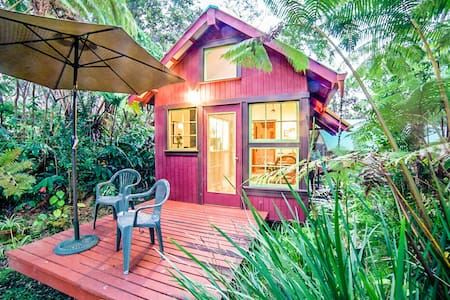 Romantic Rainforest Cottage with Private Garden - Volcano - Zomerhuis/Cottage