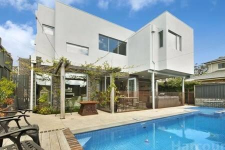 Modern Rooms near Ballarat - Nerrina - Ev