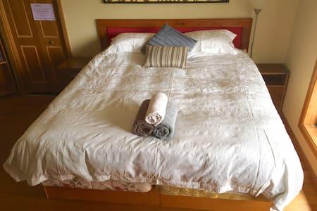 A relaxing bush setting- k/s bed - Forcett