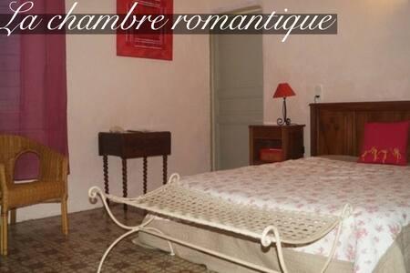 Une chambre atypique entre Camargue et Alpilles