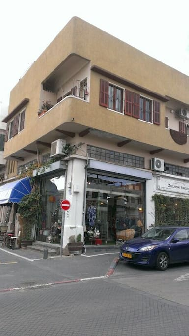 The apartment Nahman 4 Yaffo