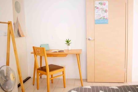 NTU / Single Room w/private Bth /MRT 3mins / 100m